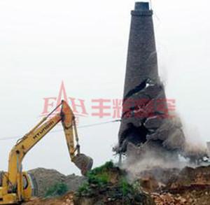 混凝土烟囱拆除工程