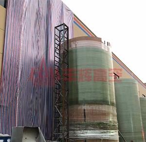 玻璃钢烟囱制作安装