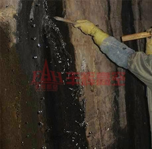 带水堵漏作业施工