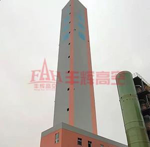 北京烟囱新建