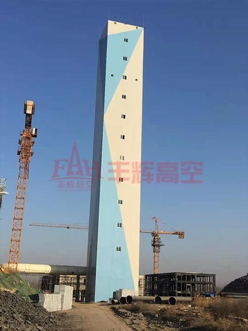 山东曹县烟囱新建工程
