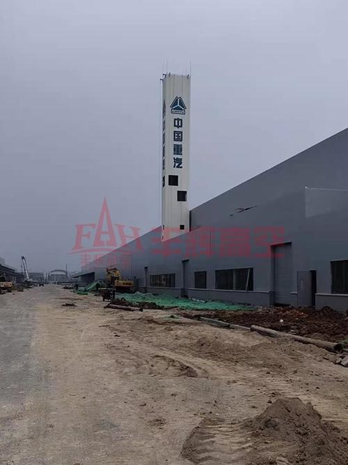 中国重汽烟囱新建工程