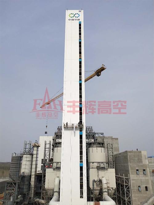 山东肥城烟囱新建工程