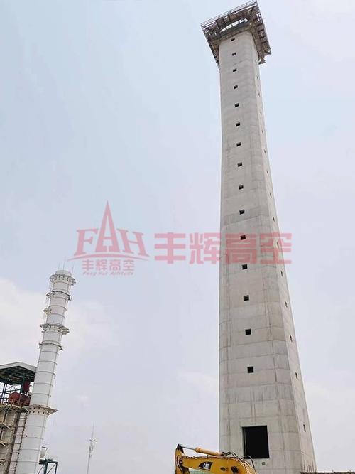 广东理文废渣能源化综合利用项目