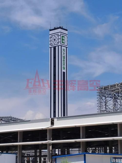 柘城一体化项目建筑工程